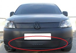 Зимняя накладка Volkswagen Caddy 2010- (на решетку бампера низ) матовая FLY