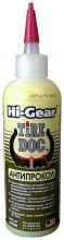 Антипрокол Hi-Gear HG-5308 240 ml