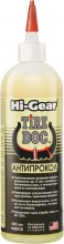 Антипрокол Hi-Gear HG-5316 480 ml