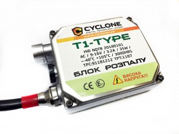 Блок розжига Cyclon T1-Type Slim 35W