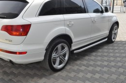 Пороги Audi Q7 - Newstar Grey