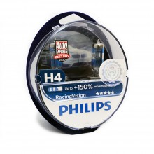Автолампы Philips Racing Vision H4 12V 60/55W +150% (12342RVS2) Germany
